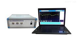 TD-1000系列变压器绕组变形测试仪