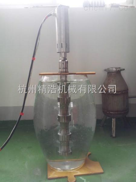 超声波纳米级搅拌器