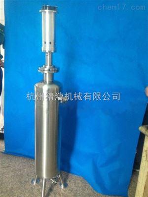 JH3000W20超声波超微破碎搅拌器