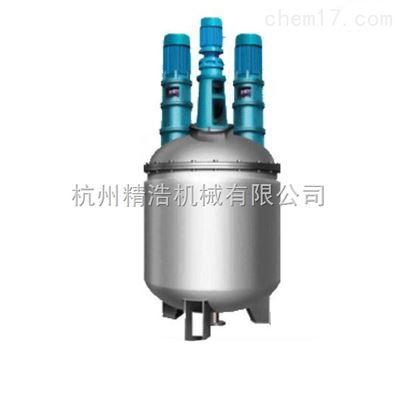 jh2000w20超声反应罐分散仪
