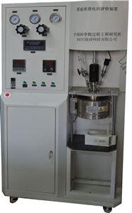 化工试验装置
