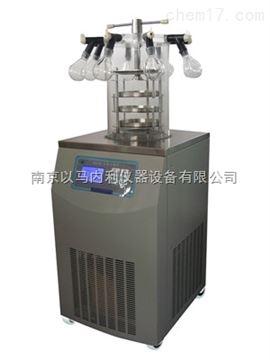 FD-1D80壓蓋掛瓶型冷凍干燥機