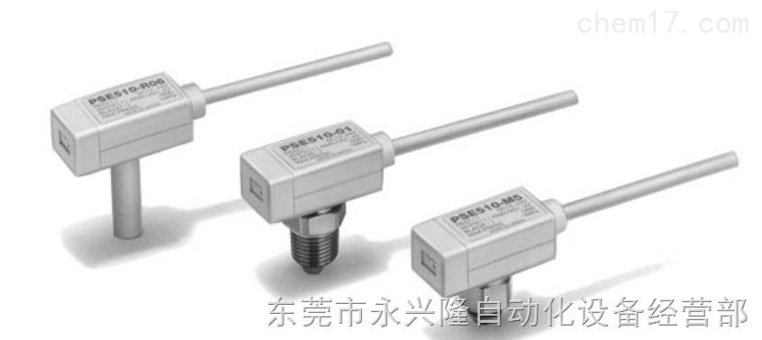 高精度压力传感器 _高精度压力传感器价格_高