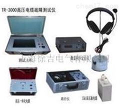 泸州特价供应TR-3000型高压电缆故障测试仪