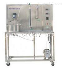 TK-YHL催化剂载体—活性氧化铝的制备实验装置