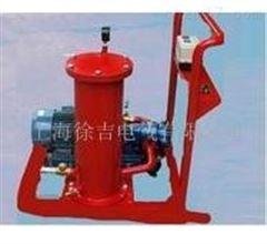 南昌特价供应XJ-XTL小推车式滤油机