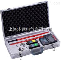 TH无线高压核相器