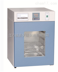 GNP-9050隔水式恒温培养箱