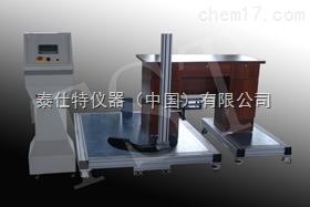 出售柜门铰链耐久性试验机 柜门耐久性测试仪