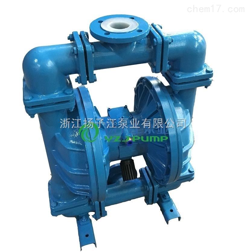 QBY型流体衬氟气动隔膜泵 强酸、强碱、有机溶剂泵