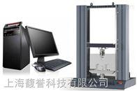 OC-100角膜接触镜挤压力测试仪