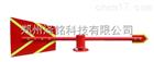 FX-01夜光金属风向标/气象、化工、环保夜光金属风向标
