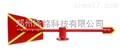 FX-01夜光金属风向标/气象、化工、环保专用夜光金属风向标