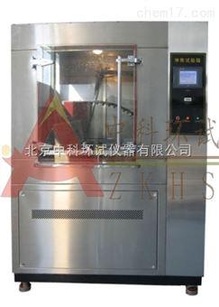 北京淋雨防水试验箱生产厂家
