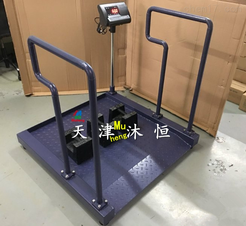 济南300KG透析电子体重秤价格