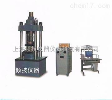QJYL300KN恒应力抗压强度试验机