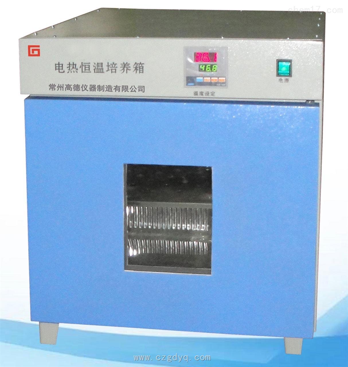 智能电热恒温培养箱
