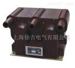 深圳特价供应LDX-HEB-HJ1电压互感器(0.2级)