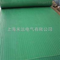12mm绝缘毯