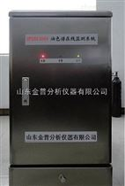 QPSSE3000變壓器油色譜在線監測
