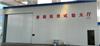 高压试验大厅接地系统
