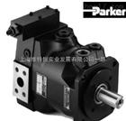 美国 Parker派克PV系列轴向柱塞泵
