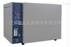 HH.CP-7二氧化碳培养箱