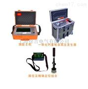 QLD-201C远程电缆故障测试系统(便捷高级组合)