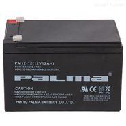韩国八马蓄电池PM65-12阀控式铅酸12V65AH火爆