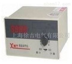 深圳特价供应LDX-YN-XMT-102数字显示温度调节器新款