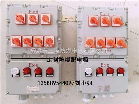 防爆照明配电箱接线图及外形尺寸bxmd-16k