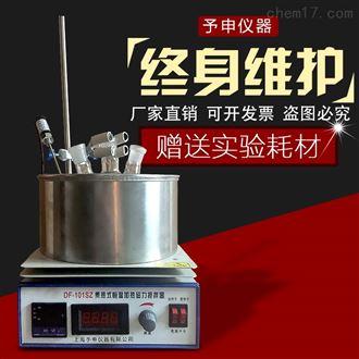 DF-101SZ雙數顯集熱式恒溫磁力攪拌器