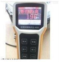哈尔滨特价供应LDX-T1-GZ-24手持式电缆故障测试仪新款
