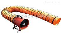 FG风管PVC塑胶材质防明水静电阻燃轴流风机风管