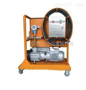 GH-400SF6抽真空和充气装置