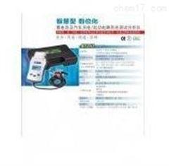 泸州特价供应LDX-BT767 中国台湾 汽车电瓶检测仪