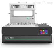 XTG5080芭乐app蛋白質消解儀