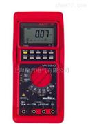 MX59HD表(50000读数)