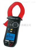 F405万用钳表 F405钳形电流表