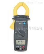 MX350口袋型万用钳表 MX350电流钳形表