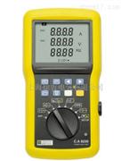 CA8220电能质量分析仪|功率测试仪