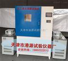 土工冻土冻胀试验机