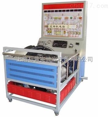 桑塔纳3000电控发动机实训台|汽车发动机实训装置