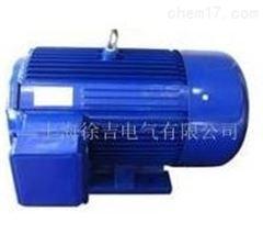 上海特价供应LDX-Y280S-4三相异步电机新款