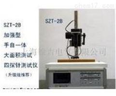 沈阳特价供应LDX-SZT-2B四探针电阻率测定仪