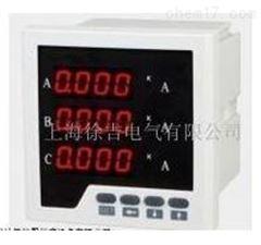 深圳特价供应LDX-ZRY4I-2X4三相数显电流表电压表新款