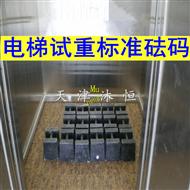 石家莊20kg電梯配重砝碼價格