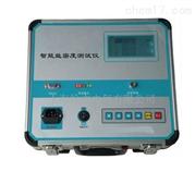 SDMD-II型智能盐密度测试仪