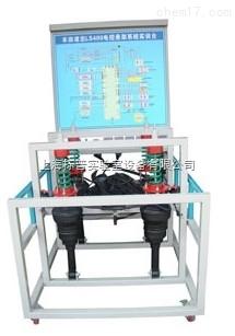 凌志LS400电控悬架实训台|汽车变速器、底盘实训台