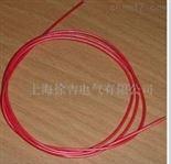 UL1332 (FEP)铁氟龙线